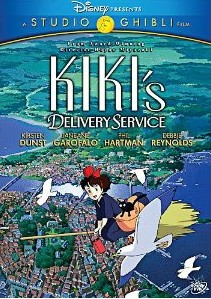 KIKI'S Delivery service dvd box set