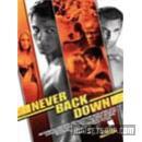 Never Back Down # (2008)DVD