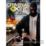 Criminal Xing (2007)DVD