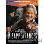 Disappearances (2007)DVD