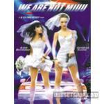 Not Gone Get Us (2007)DVD