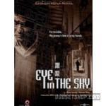 Eye in the Sky (2007)DVD