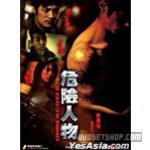 Undercover (2007)DVD