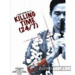 Killing Time (2006)DVD