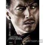 Letters from Iwo Jima (2007)DVD