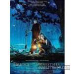 Bridge to Terabithia (2007)DVD