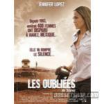 Bordertown (2007)DVD