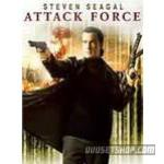 Attack Force (2006)DVD