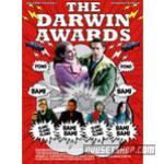 The Darwin Awards (2006)DVD