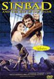 Sinbad and the Eye of the Tiger (1977) DVD