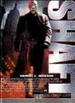 Shaft (2000)DVD
