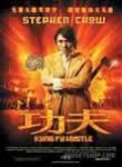 Kung Fu Hustle (2004)DVD