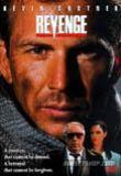 Revenge (1990)DVD