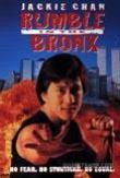 Rumble in the Bronx (1995) DVD