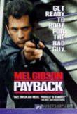 Payback (1999)DVD