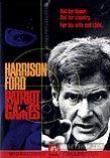 Patriot Games (1992)DVD