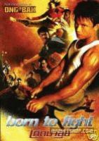 Born to Fight (2005)DVD
