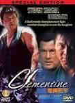 Clementine (2004)DVD