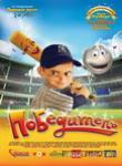 Everyone s Hero (2006)DVD