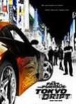 The Fast and the Furious: Tokyo Drift (2006)DVD
