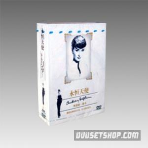 Audrey Hepburn Ultimate Collection 20 DVD Boxset