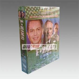 E-Ring Season 1 DVD Boxset