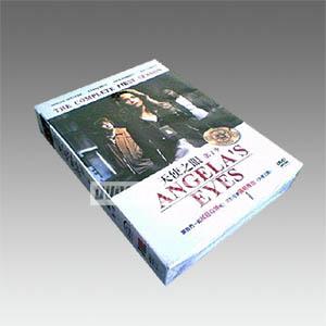 Angela's Eyes Season 1 DVD Boxset