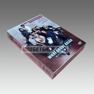 What About Brian Seasons 1-2 DVD Boxset