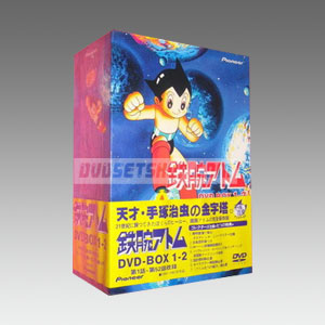 Astro Boy Complete Series DVD Boxset