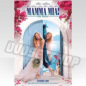 Mamma Mia [Blu-Ray]