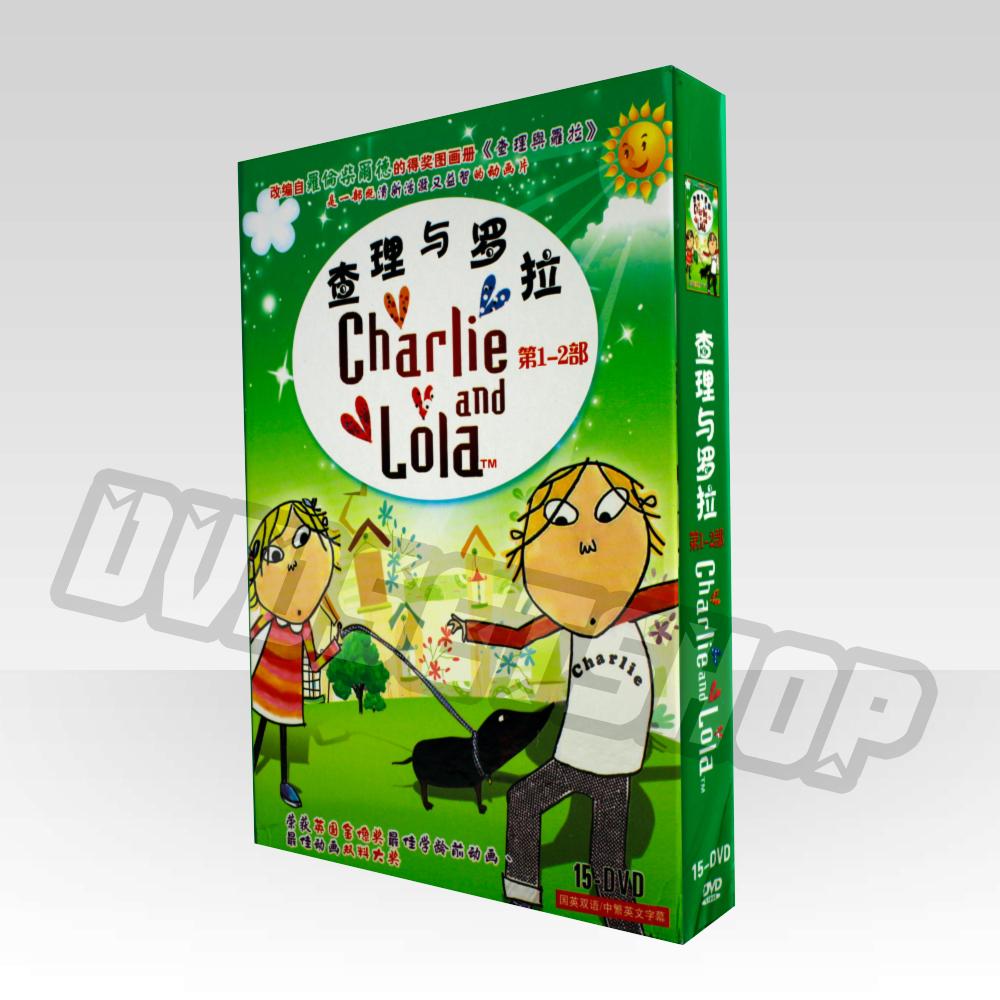 Charlie And Lola Seasons 1-2 DVD Boxset