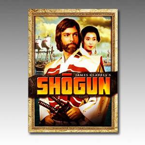 James Clavell's Shogun DVD Boxset