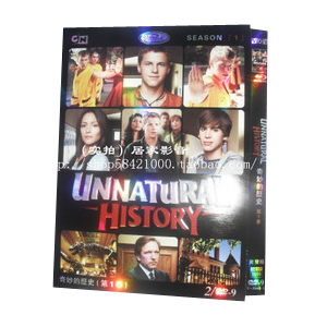 Unnatural History Season 1 DVD Boxset