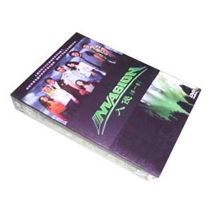 Invasion Season 1 DVD Boxset