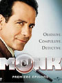 Monk Seasons 1-7 DVD Boxset