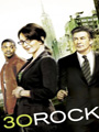 30 Rock Seasons 1-6 DVD Boxset