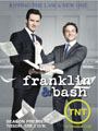 Franklin & Bash Season 2 DVD Boxset