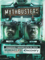 MythBusters Seasons 1-15 DVD Boxset