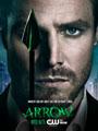 Arrow Season 1 DVD Boxset