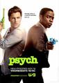 Psych Seasons 1-7 DVD Boxset
